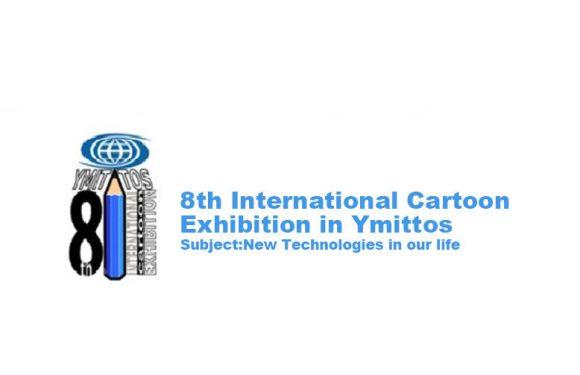 8th International Cartoon Festival Ymittos-2020