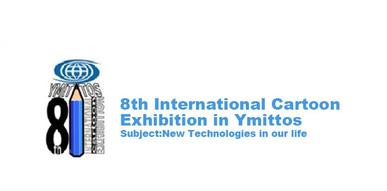 8th International Cartoon Festival Ymittos-2020