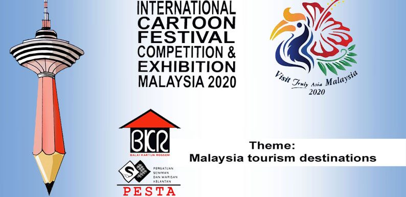 Malaysia Cartoon Festival 2020
