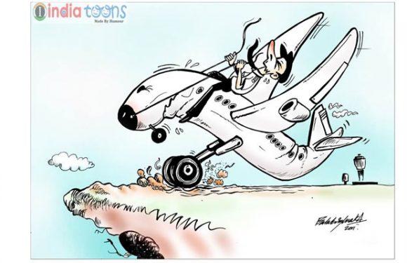 Balakrishnan K. Anat is a self-taught Artist, Cartoonist and Photographer