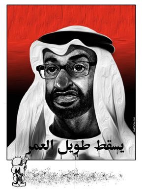 Jordanian cartoonist arrested over 'offensive' UAE drawing, Emad Hajjaj work by Fadi Abou Hassan