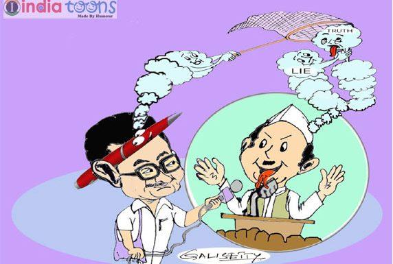 Cartoons by Mr.Venugopal Galisetty