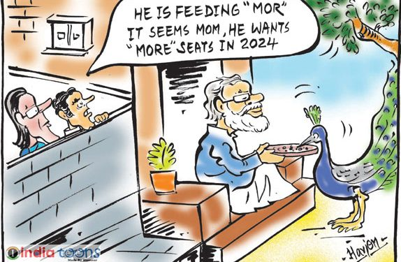 "feeding ""MOR"" for ""More"" seats Toon by Mr.HARIOM TIWARI"