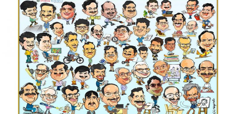 """Collection of Cartoonists book from """"KARNATKA CARTOONISTS ASSOCIATION"""""""
