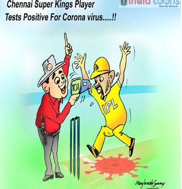 Chennai Super Kings Player Tests Positive for Corona Virus
