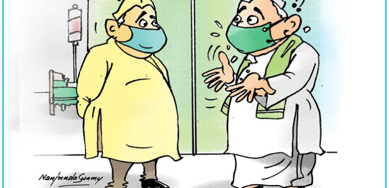 """Ruling – Opposition"" Cartoon by Mr. Nanjunda Swamy"