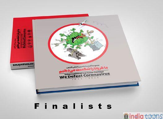 "Finalists of ""We Defeat Coronavirus"" Cartoon Contest-Iran 2020"