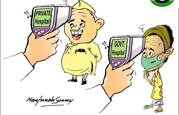 "Where is the ""FATE"" Cartoon by  Mr. Nanjunda Swamy."