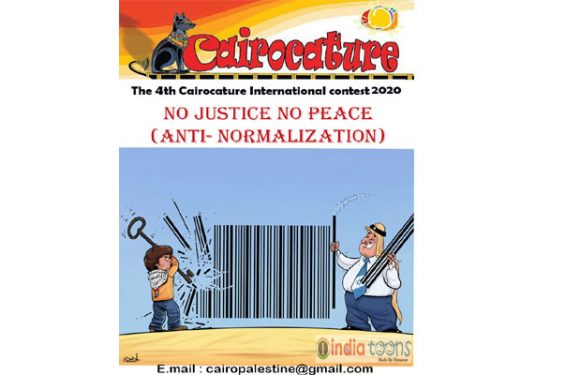 The 4th International Cairocature Cartoon Contest-Egypt / 2020, Theme: No justice no peace (anti- normalization)