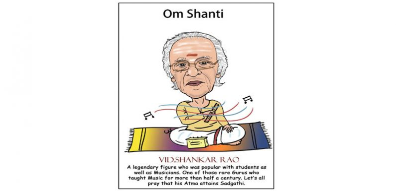 Vid Shankar Rao passes away