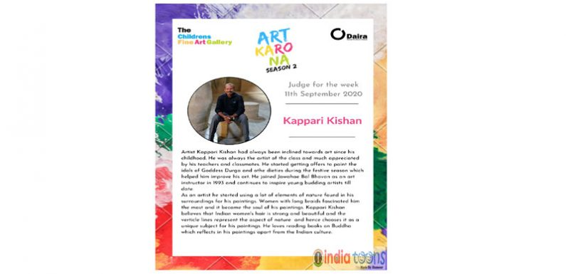 The Childeren Fine ART Gallery Art Karo na Season-2 invite Art works