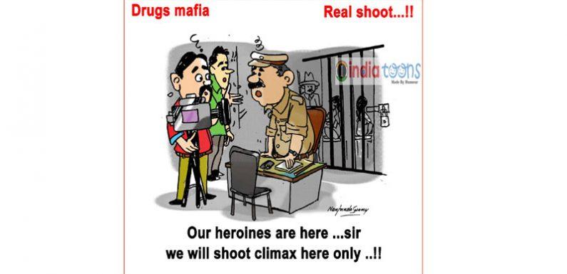 Today Toon (Drugs Mafia – Real Shoot) by Mr.Nanjunda Swamy