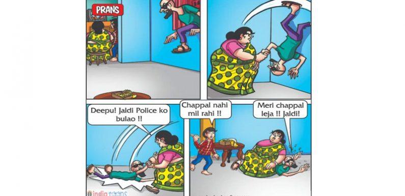 Chacha Chaudhary series