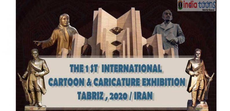 The 1st International Cartoon Exhibition Tabriz,2020/Iran